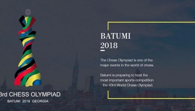 Украинцы начали шахматную Олимпиаду с побед