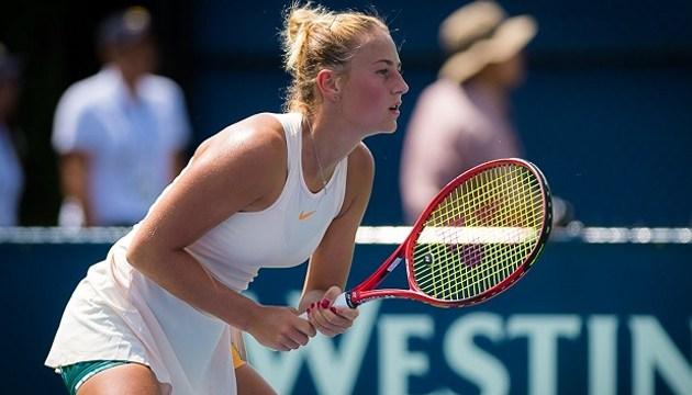 Марта Костюк програла стартовий матч турніру WTA в Ташкенті