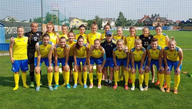 Футболистки сборной Украины WU-19 начинают подготовку к отбору Евро-2019
