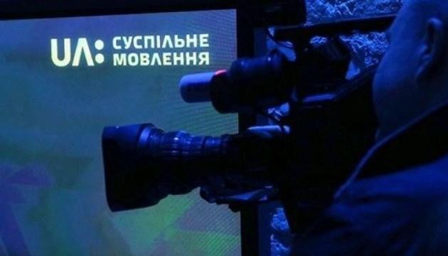 НОТУ заявляет, что не может оплатить трансляцию UA:Перший