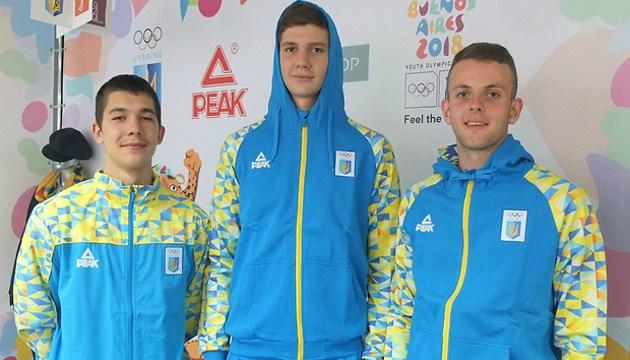 ウクライナのユースオリンピック出場者、ユニフォームをお披露目