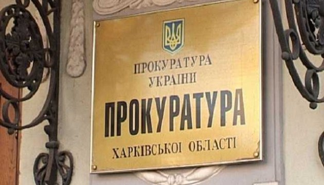"""Харьковский """"махинатор"""" из облсовета получил подозрении и сбежал в Россию"""