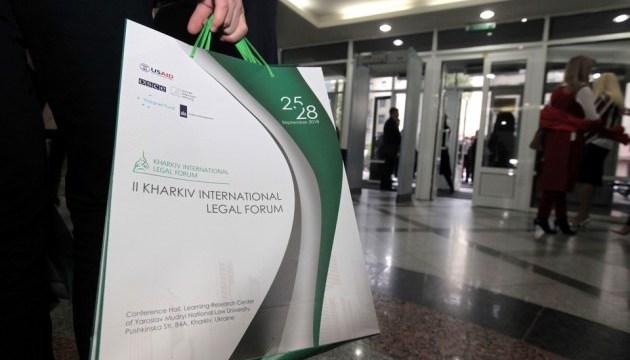 На форум до Харкова з'їхались юристи 23 країн