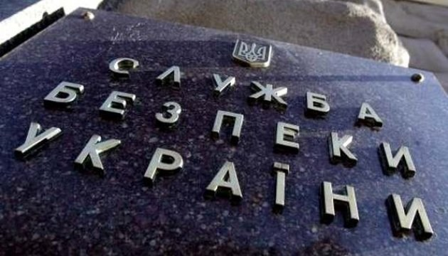 """Volksrepublik Donezk"": Ehemaliger ""Agrarminister"" kooperiert mit SBU"