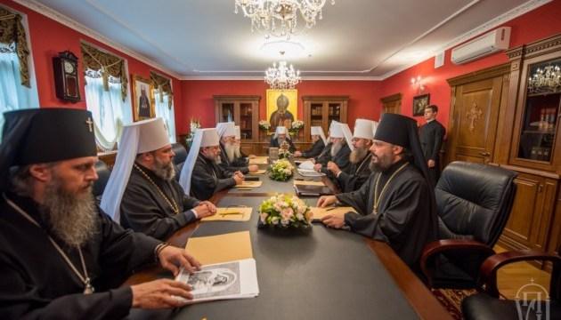 УПЦ МП требует, чтобы константинопольские экзархи уехали из Украины