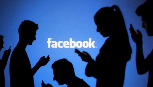 Акции Facebook упали после отставки основателей Instagram