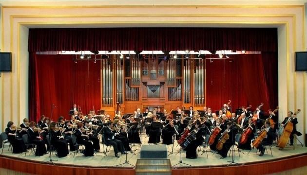 Луганская областная филармония отметит 75-летие праздничным концертом