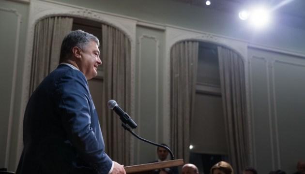 Poroschenko von baldiger Erhaltung von Tomos überzeugt