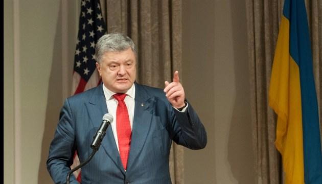 Порошенко: Россия боится, потому что уже начала платить за преступления