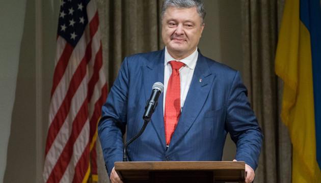 Poroshenko sure Ukraine will soon receive tomos of autocephaly
