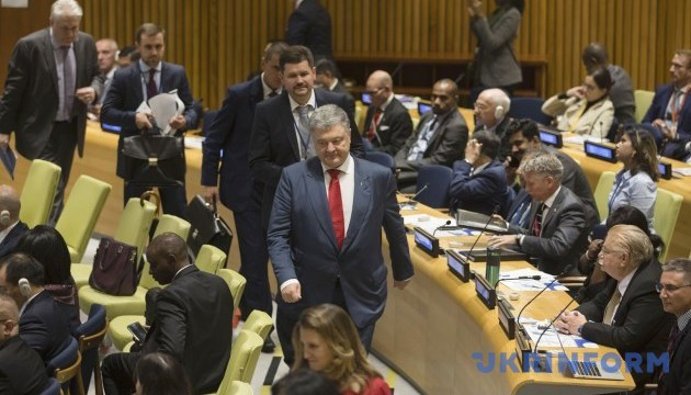 Poroschenko übergibt heute in UN Note über Kündigung des Freundschaftsvertrags mit Russland