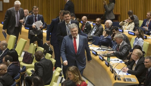 """Порошенко передаст в ООН ноту о прекращении """"дружбы"""" с РФ"""