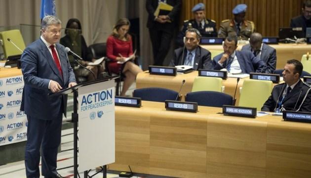 Порошенко сказав, про що офіційно повідомить генсека ООН на зустрічі в середу