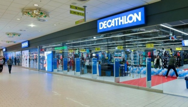 Décathlon arrive en Ukraine