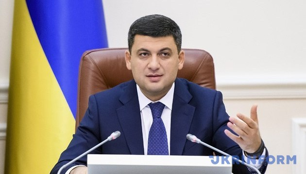 Energy Ministry hampered the process of creating National Coal Company - Groysman