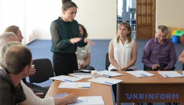 На Луганщине провели первые занятия в школе для лидеров ОТГ