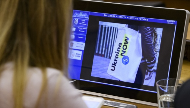 Groysman: La marca Ucrania NOW comienza a dar resultados