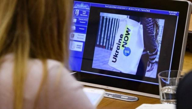 Ukraine NOW тепер має офіційно затверджений брендбук