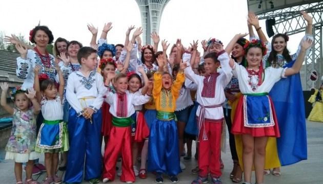 Diaspora to represent Ukraine at culture festival in Antalya