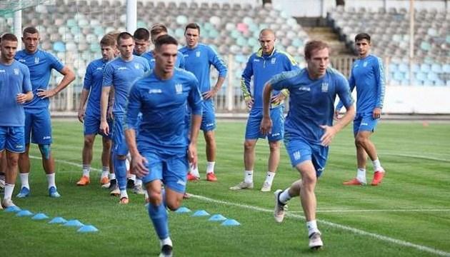 Квитки на матч Україна – Шотландія відбору Євро-2019 (U-21) вже у продажу