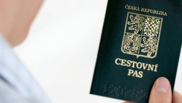 Чешское гражданство для украинцев китайский ресторан дубай