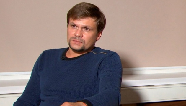 GRU agent Chepiga-'Boshirov' evacuated Yanukovych from Ukraine - media