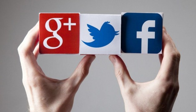 """Витік даних: Facebook вимагає видалити """"токсичне"""" розширення для браузера"""
