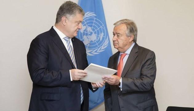 Poroshenko hands UN chief a note on ending Ukraine's 'friendship' with Russia
