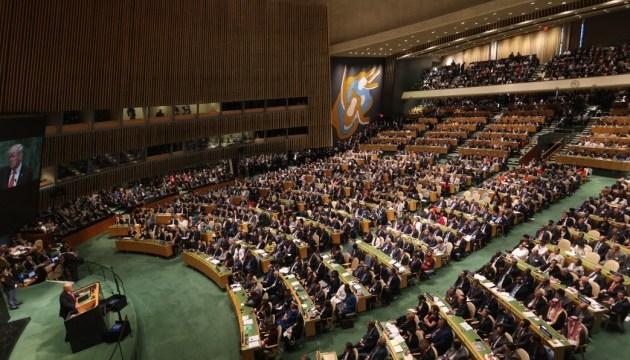 Poroshenko calls on UN to stop Russia's attempts to occupy Sea of Azov