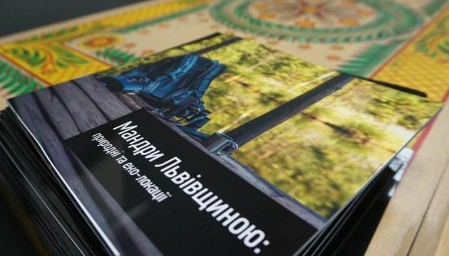 Львовщина разработала путеводитель для экотуристов
