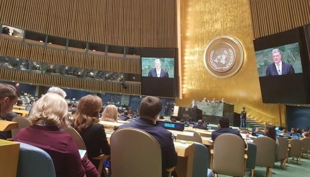 Порошенко закликав ООН зупинити спроби РФ окупувати Азовське море