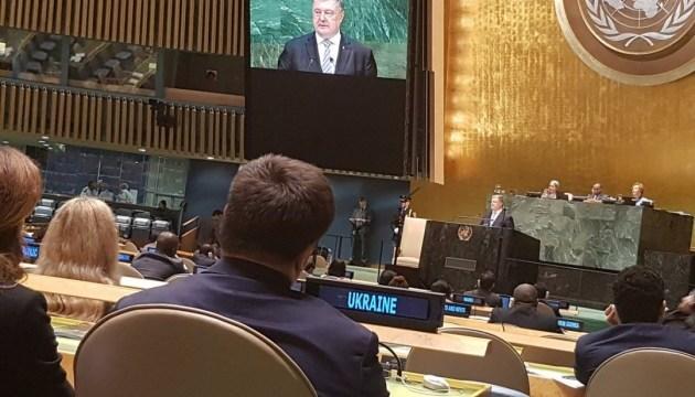 Порошенко призвал ООН усилить внимание к нарушениям прав человека в Крыму