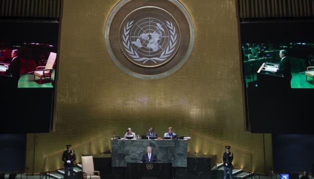 Генасамблея ООН: Правильний день народження Президента. За ці дні Україна отримала нових союзників