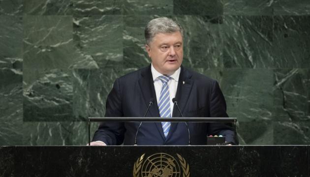 Poroshenko urges UN to respond to Russia's militarization of Crimea