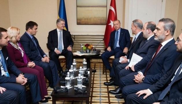 Порошенко обсудил с Эрдоганом свободную торговлю, узников РФ и оккупацию Крыма