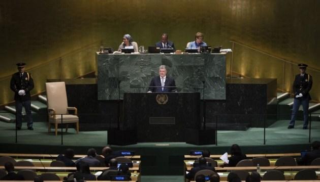 Poroschenko ruft UNO auf, russische Versuche, Asowsches Meer zu besetzen, zu vereiteln