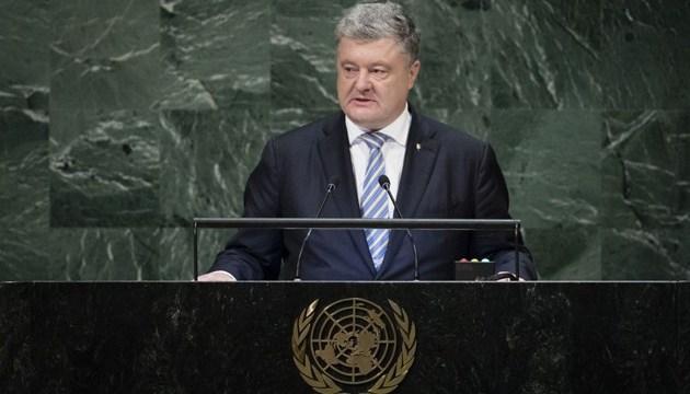 Poroshenko insta a la ONU a responder a la militarización de Crimea por Rusia
