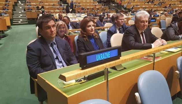 Геращенко описала реакцию россиян на выступление Порошенко в ООН
