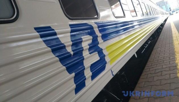 Укрзалізниця відкрила продаж квитків ще на 4 поїзди далекого сполучення