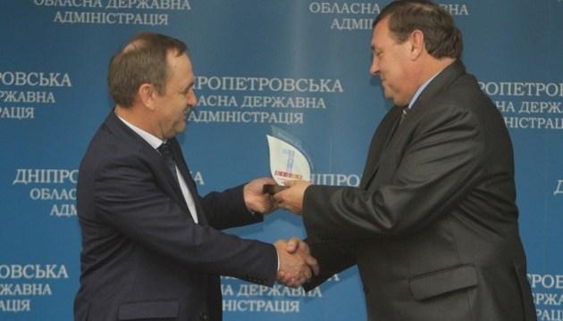 На Днепропетровщине громадам вручили «Оскар»