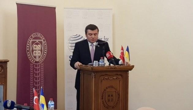 Турция неизменна в своей позиции по Крыму - заместитель министра