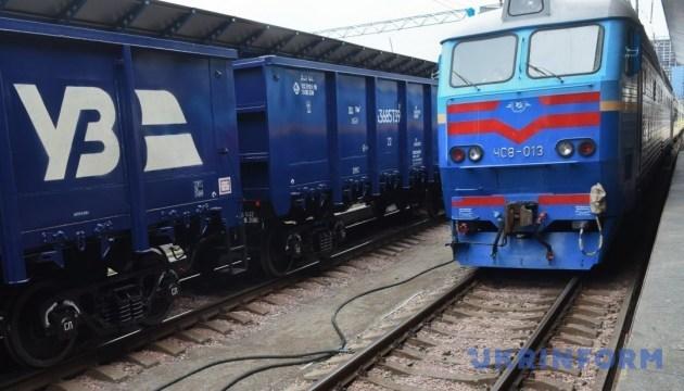 Ukrainische Bahn präsentiert erneuertes Logo