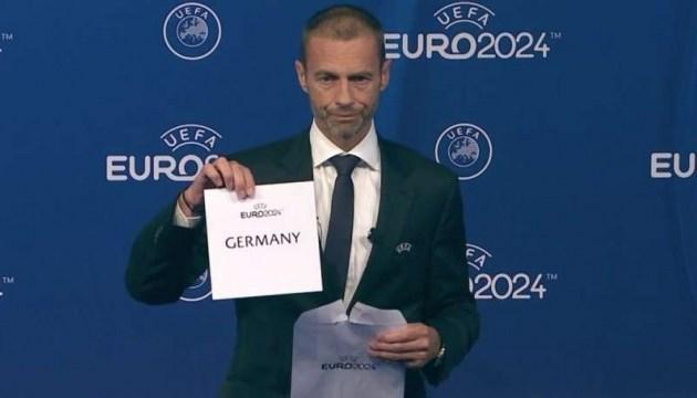 Финальная часть футбольного Евро-2024 пройдет в Германии