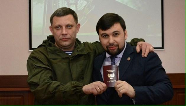 保安庁、通信傍受記録公開:6月に武装集団幹部、『ザハルチェンコはずし』を協議