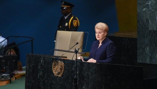 Грибаускайте обвиняет Совбез ООН в неспособности противостоять агрессии