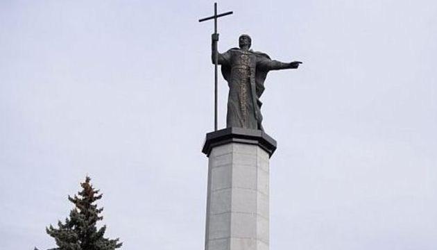 Декоммунизация по-криворожски: князь Владимир вместо Артема