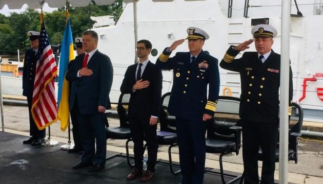 Катера Island усилят военно-морской союз Украины и США - Порошенко