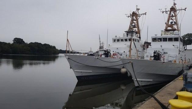 США передали Украине два катера класса Island