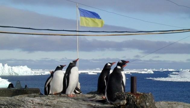 Українки вперше стануть полярницями - антарктична експедиція запрошує жінок