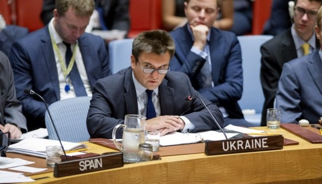 UN General Assembly confirmed deeper isolation of Russia - Klimkin